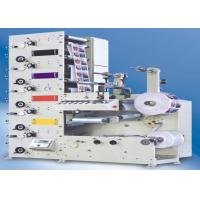 Wholesale 6 Color Paper Cup Flexo Printing Machine With UV Absorber 60m/Min from china suppliers