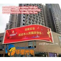 Wholesale Saving 60% Energy Led Advertising Billboard Outdoor LED Display Screen from china suppliers