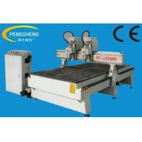 Buy cheap High precision  ad engraving machine from wholesalers