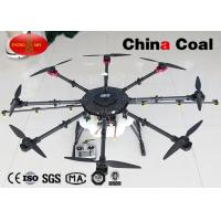 Wholesale Carbon Fiber UAV Crop Sprayer Drone Professional Agricultural Drone from china suppliers