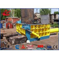 Wholesale 200 Ton Hydraulic Scrap Steel Metal Chip Compactor / Crusher 37kW from china suppliers