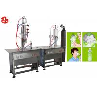 Quality Semi Automatic Aerosol Filling Machine For Breathing Fresh Air Spray Can for sale