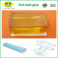 Wholesale Light Yellow Transparent Resin Material Hot Melt Pressure Sensitive Adhesive from china suppliers
