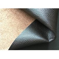 Wholesale Furniture sofa composition leather with TPU coating dark brown from china suppliers