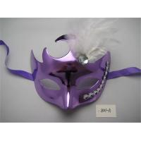 Wholesale Halloween Venetian Masquerade Party Sparkling Gems With Feather from china suppliers