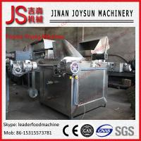 Wholesale Professional Highly Flexible Nuts Frying System Peanut Roasting Machine from china suppliers
