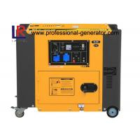 Wholesale Air Cooled Silent Portable Electric Diesel Generator Single Phase for Home 220V from china suppliers