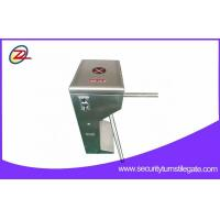 Wholesale Magnetic Security Tripod Turnstile Gate Ticketing System High Speed from china suppliers
