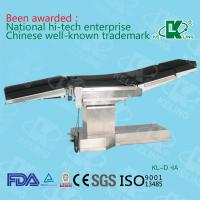 Buy cheap operation table KL-D.IA from wholesalers