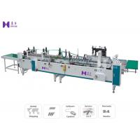 Wholesale Clear PVC Box Automatic Gluing Machine With Aqua Glue / Hot Seal Gun / PUR Solid Glue from china suppliers