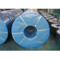 Wholesale brightness / black finish soft, hard, stainless worked Cold Rolled Steel Strip / Strips from china suppliers