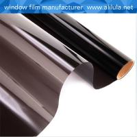 Wholesale High heat rejection self-adhesive PET architectural window film from china suppliers