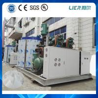Buy cheap Oversea service 120Ton Flake ice Machine Systems ice Cooling Construct Project China ice machine manufacturer from wholesalers