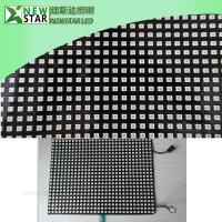 Wholesale APA102 LED flexible led display panel, 1 LED with one IC from china suppliers