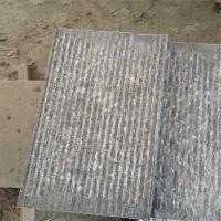Wholesale China Granite Tiles Dark Grey G654 Granite Floor Tiles with Natural Chiselled Finish from china suppliers