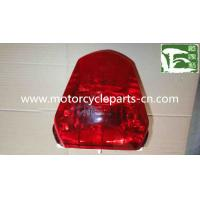 Wholesale Horizon Sportbike LED Taillight Yamaha Motorcycle Spare Parts Rear Taillight Yamaha Sport Bikes from china suppliers