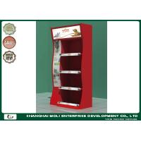 Wholesale Red Metal Retail Display Racks Portable Store Custom Power Tool Display from china suppliers