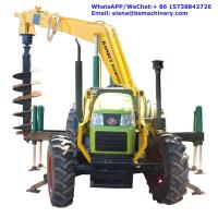 China High Speed Pole Erection Machine For Frozen Soil 150-2000mm Drilling Diameter on sale