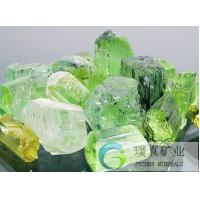 Wholesale Natural verdelite green Tourmaline/achroite white Tourmaline/purple Tourmaline rough stone/indigolite Tourmaline blue from china suppliers