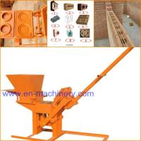 Wholesale Manual Clay Cement Brick Making Machine and 1-40 Red Clay Brick Making Machine from china suppliers