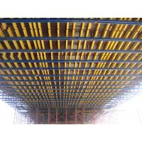 Wholesale Convenient Efficient Bridge Formwork With Timber Beam, Plywood from china suppliers