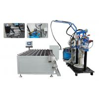 Wholesale Silicone Horizontal Insulating Glass Sealing Machine / Sealing Robot Full Automatic from china suppliers
