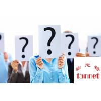 Buy cheap Macao Corporate Formation(TANNET GROUP) from wholesalers