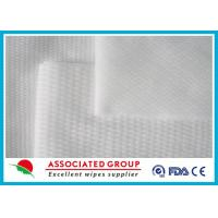 Wholesale Ultra Soft And Thick PET Nonwoven Fabric Roll For Alternative Uses from china suppliers