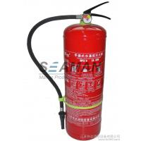 Wholesale Portable AFFF 3% Water Spray Fire Extinguisher Marine Grade CCS / MED Approval from china suppliers