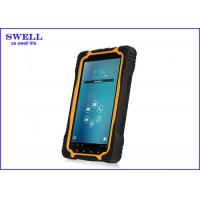 Wholesale Waterproof Rugged Outdoor Tablet Pc For Health Care Industry from china suppliers