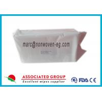 Quality Medical Antibacterial Hand Wipes / Preservative Free Baby Wipes for sale