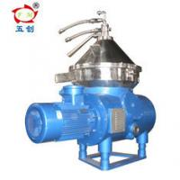 Wholesale Small Virgin Coconut Oil Machine / Coconut Oil Extraction Machine Centrifuge Separator from china suppliers