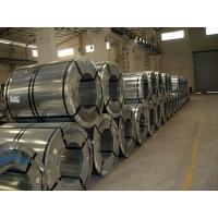 Wholesale Commercial Cold Rolled Steel Coil Anti Erosion Impact Resistance OEM ODM from china suppliers
