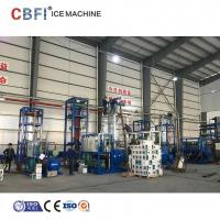 Wholesale 30 Ton Ice Tube Machine For Food Market with Stainless Steel 304 Evaporator from china suppliers