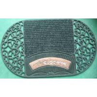 Wholesale PVC Rubber Bottom Polypropylene Fiber Upper Logo Floor Door Mat from china suppliers
