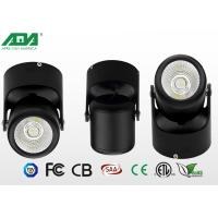 Wholesale Surface Mounted Cool White LED Down Lights Board Lighting 120º Beam Angle from china suppliers