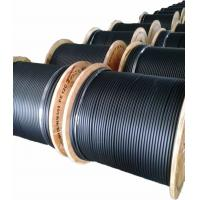 Wholesale Feeder Distribution Cable565  Seamless Aluminum Tube Trunk Aerial Cable with Messenger from china suppliers