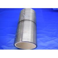 Wholesale Wear Resistant Ceramic Liner / Ceramic Lining for Petroleum Machinery from china suppliers