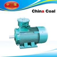 Wholesale YBK2 Series Three-phase Asynchronous Motor from china suppliers