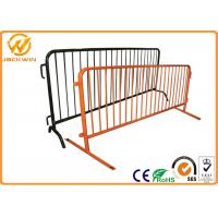Wholesale Removable Galvanized Iron Mesh Safety Fence with Hot Dipped Process 120 x 110 cm from china suppliers