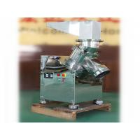 Buy cheap Low noise Universal Coarse Food Crusher Machine For Big Blocks from wholesalers