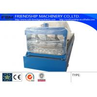 Quality Low Alloy Steel Plate Corrugated Sheet Roll Forming Machine , 0.4-0.6mm Tickness for sale