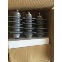 Quality Gapless Type Polymer 11kv Lightning Arrester / Zinc Oxide Surge Arrester for sale