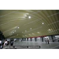 Wholesale large span building from china suppliers