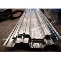 Wholesale Galvanize Composite Floor Deck Steel Decking Slab Comflor 60 Profile Equivalent from china suppliers
