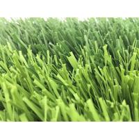Wholesale 50mm W shaped Monofil PE Strong Backing Fake Carpet Grass 12000Dtex from china suppliers