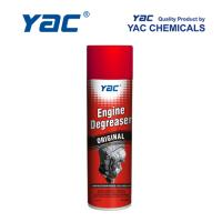 Wholesale Car Engine Degreaser Spray Decontaminating Parts Surface Powerful Foam from china suppliers
