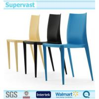 Wholesale Leisure PP Plastic Chair Patio Furniture Chairs For Moroccan Living Room from china suppliers