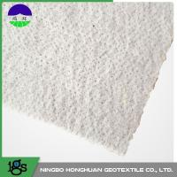 Wholesale White / Grey PET Filament Non Woven Geotextile Fabric 200GSM 4.5m Width from china suppliers