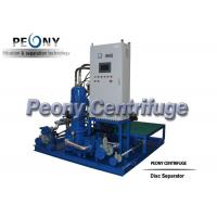 Wholesale Disc Stack Large Capacity Centrifugal Separator For Waste Oils from china suppliers